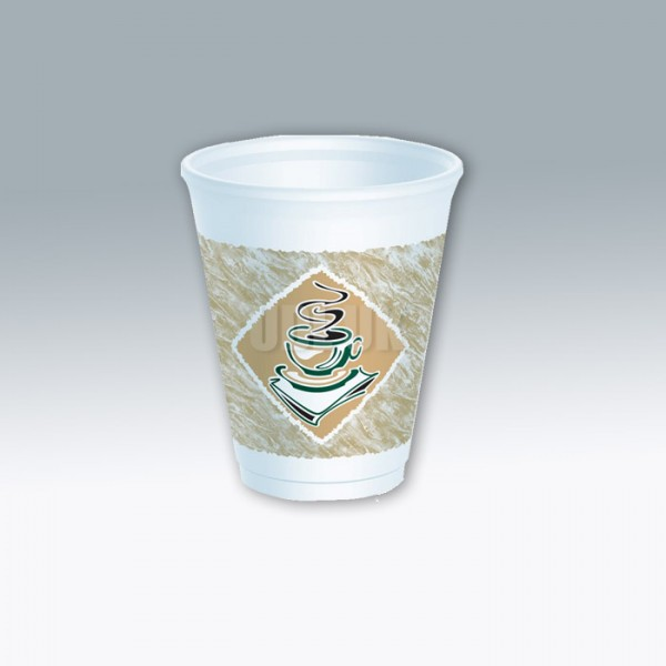 8oz Hot Drink Water Cups (PPC01)